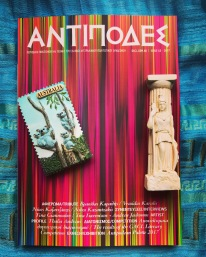 Antipodes2017_Periodical